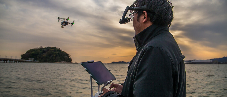 airscouter-drone-pilot2340x1000